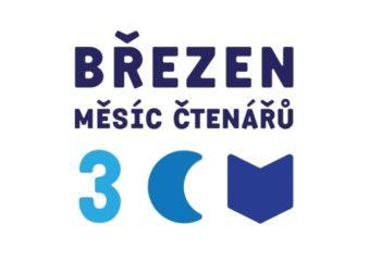 BMC_logo-2